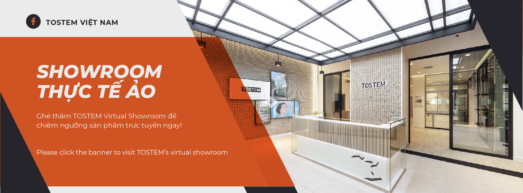 Tostem virtual showroom